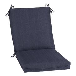 Grey Chair Cushions Wedding Cover Hire Cannock Outdoor Dining At Home Ikat Hinged Cushion 29 99 Product 124253843