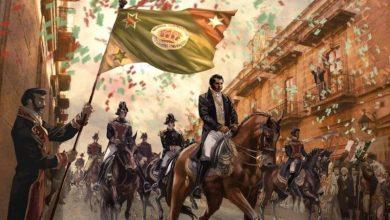 La bandera trigarante, también idea de Agustín de Itubide, se elaboró conforme al Plan de Iguala, tenía los colores blanco, verde y rojo; estos estaban colocados en franjas diagonales que representaban las ideas de religión, unión e independencia