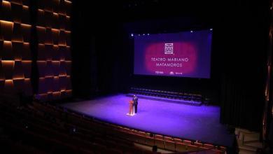 Teatro Mariano Matamoros, Morelia
