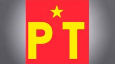 PT, logo