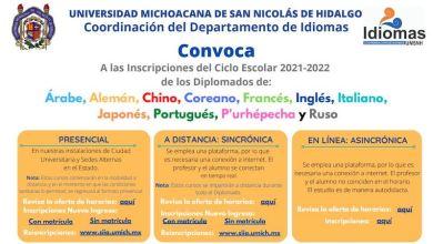 Departamento de Idiomas, UMSNH, cursos
