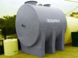 20-Tonluk-Kimyasal-Tank