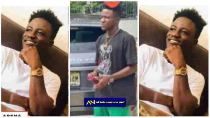 Kumasi fraud boy allegedly