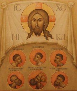 sf. martiri brancoveni