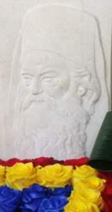 Veșnică pomenire Părintelui Justin