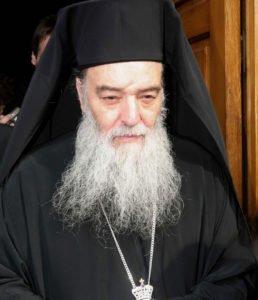"""Mitropolitul Ieremia de Gortina: Nu accept ereziile și schismele drept """"biserici"""""""