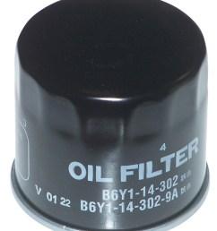 69 11 rx7 rx8 oil filter b6y1 14 302  [ 1000 x 1225 Pixel ]