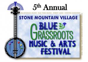 blue grass stone mountain fest 2014