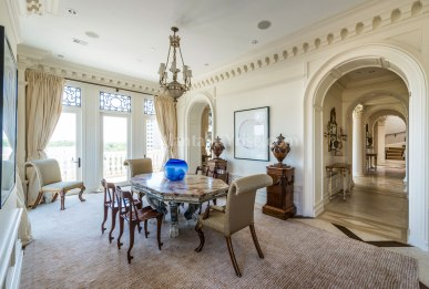 2500 Peachtree Penthouse 902N Dining Room