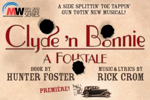 Clyde 'n Bonnie: A Folktale at Aurora Theatre at Atlanta's Aurora Theatre