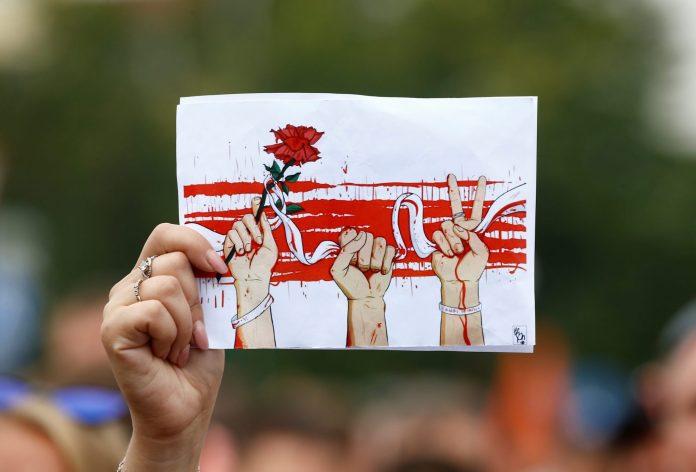 History beckons but Belarus protests need leadership - Atlantic ...