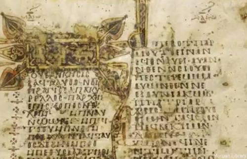 Naskah Kuno Menjelaskan Bahwa Yesus Mampu Berubah …
