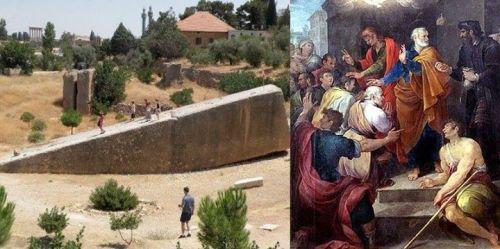 Pengetahuan Kuno Levitasi dan Anti Gravitasi. …