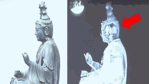 Ilmuwan Jepang Melakukan CT Scan pada Patung …