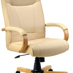 Office Chair Uk Good Posture Reading Knightsbridge Executive Cream Leather
