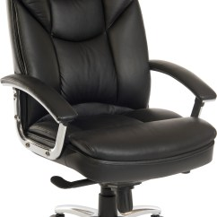 Posture Leather Chair Modern Outdoor Rocking Skyline Luxury Italian