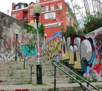 WALKING TOUR | Circuit of the 2500 steps of Lisbon | Lisbon | 6€ @ José Saramago Foundation | Lisboa | Lisboa | Portugal