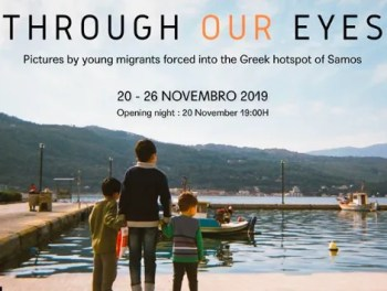 to Nov 26 | ACTIVIST PHOTO EXHIBIT | Through Our Eyes | Campo Mártires da Pátria | FREE @ Galeria Monumental | Lisboa | Lisboa | Portugal
