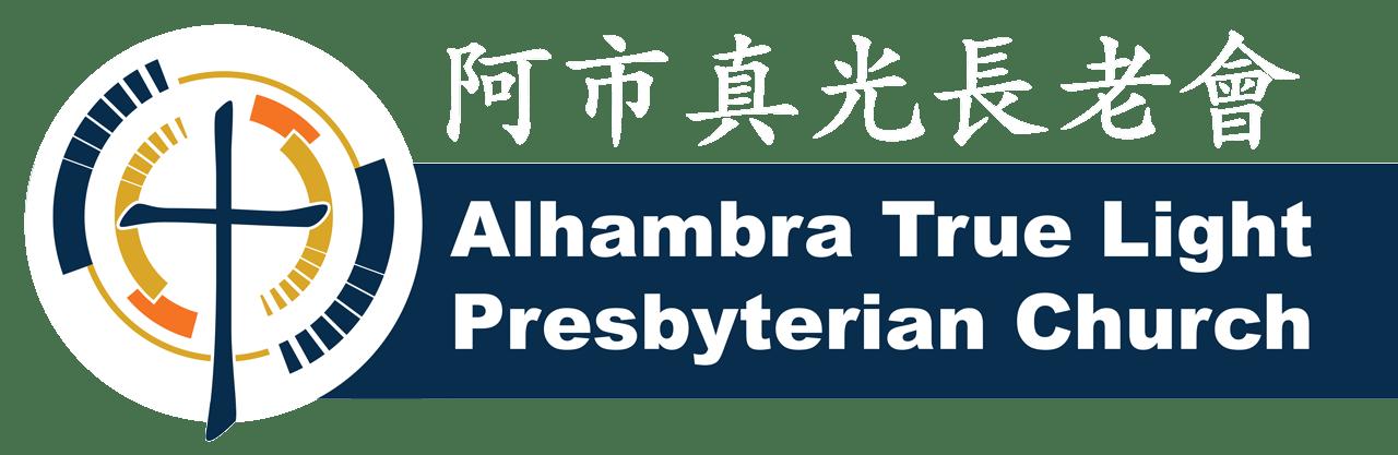 Alhambra True Light Presbyterian Church