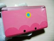 chotto-peach-2