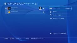 playstation.4.2.00.update.04
