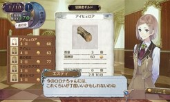 Atelier-Rorona-Plus-The-Alchemist-of-Arland-3DS_2014_12-21-14_028