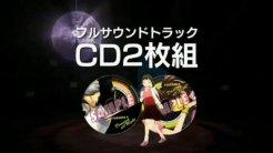 PERSONA-4-DANCING-ALL-NIGHT-2