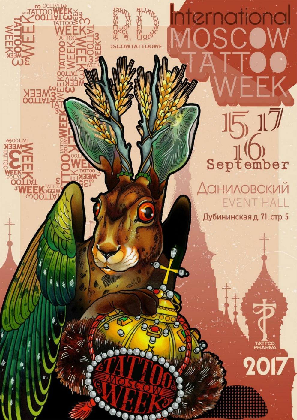 International Moscow Tattoo Week 2017