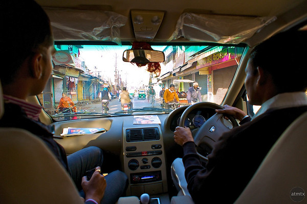 A View from Inside - Agra, India