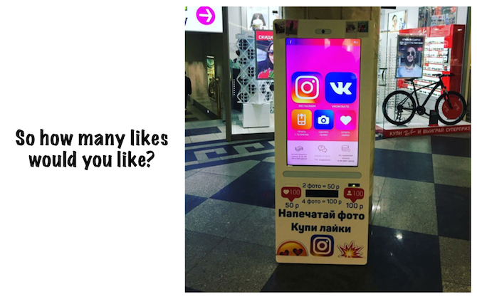 "How Popular Is That Instagram Post? No, Really? Meet The ""Likes"" Vending Machine..."
