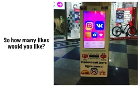 Instagram Vending Machine