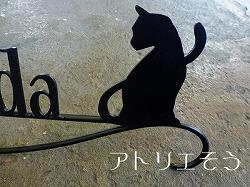 113:猫+クローバー表札