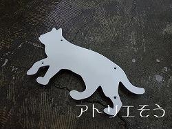 327:猫妻飾り