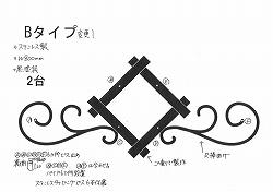 224:ステンレス製井桁家紋妻飾り