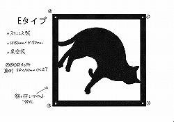 303:猫玄関飾り③