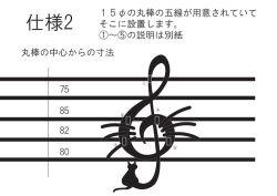 143:ト音記号猫飾り