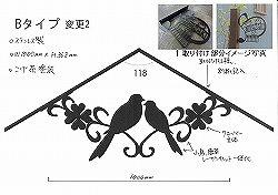276:小鳥破風飾り