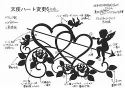 223:ハート+天使+薔薇妻飾り