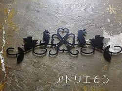 フライングピッグ+タツノオトシゴ+うさぎ+四葉のクローバー妻飾り。ステンレス製妻飾り。