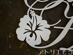 アトリエそうデザイン制作のオーダーメイド妻飾りです。イニシャルSとHにハイビスカスを組み合わせたロートアイアン風アルミ製妻飾り白塗装です。