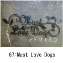 Must Love Dogsの文字と唐草を組み合わせたロートアイアン風のステンレス製オーダー表札の写真