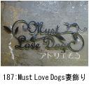 Must Love Dogsの文字と唐草を組み合わせてデザインしたおしゃれで人気のロートアイアン風ステンレス製オーダー看板の写真