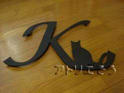 イニシャルKと猫妻飾りロートアイアン風アルミ製妻飾りの写真
