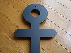 イカリを素敵にデザインしたおしゃれで人気のロートアイアン風ステンレス製オーダー妻飾りの写真