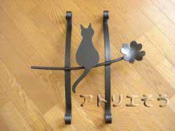 オリジナル妻飾りDタイプと猫を組み合わせてデザインしたおしゃれで人気のロートアイアン風アルミ製オーダー妻飾りの写真
