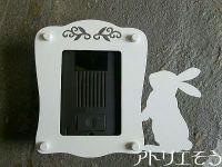 うさぎインターホンカバー ロートアイアン風錆に強いステンレス製のうさぎのインターホンカバー