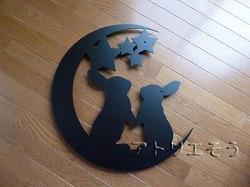 うさぎ+月+星妻飾り。ロートアイアン風錆に強いステンレス製妻飾りです。