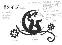 うさぎ+月+星+四葉のクローバー妻飾り。ロートアイアン風錆に強いステンレス製妻飾りです。
