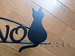 猫+クローバー表札。素材ステンレス製です。