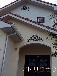 うさぎ+月+星+四葉のクローバー妻飾り。ロートアイアン風錆に強いステンレス製妻飾りの設置写真です。